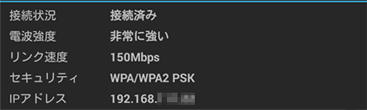 link speed